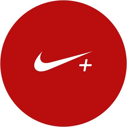 Interface graphique de l'application Nike Plus